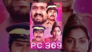 P c 369 | malayalam full movie | malayalam comedy movie | suresh gopi | mukesh comedy movie