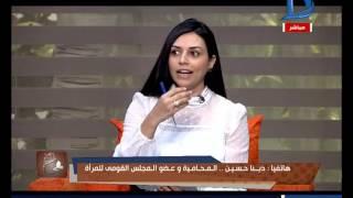 برنامج هي| الحبس و الغرامة عقوبة حرمان الانثى من ميرثها ب