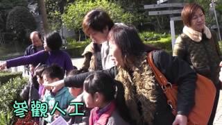 2013-2014年度佛教中華康山學校 旅行日(P.1-P.2)