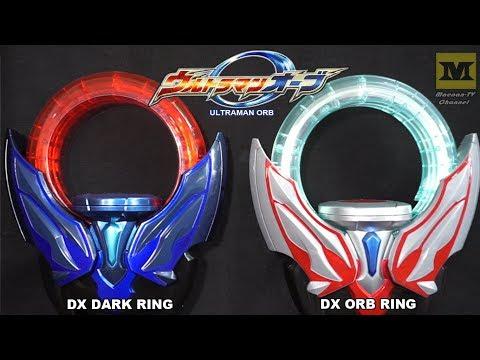 DX ORB RING Vs DX DARK RING (Ultraman Orb Vs Jugglus Juggler)