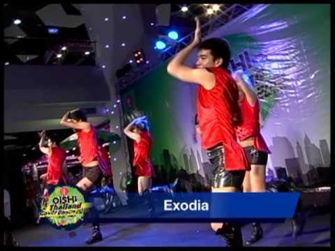Oishi Cover Dance 2013_24 : Exodia