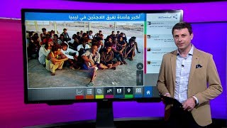 غرق أكثر من مئة مهاجر قبالة سواحل #ليبيا