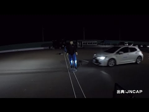 Collision damage mitigation brake system that detects pedestrians (at night with street lighting)