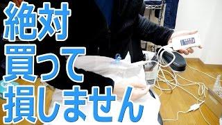 アマゾンベストセラー1位の電気毛布オススメの使い方【徳・便・e】 thumbnail