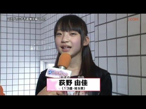 avex アイドルオーディション 2012 (東京2次 その1)