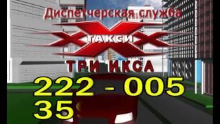 Taxi XXX new2