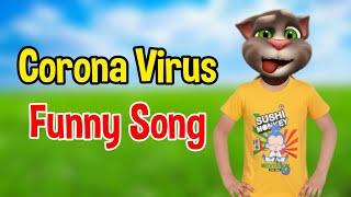Corona Virus - Funny Song | COVID - 19 | Coronavirus Funny Song And Funny Jokes | Pagal Billa