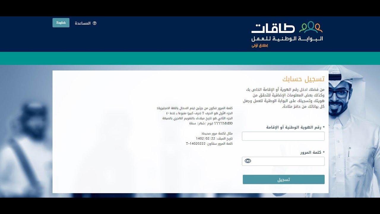 مشكله في موقع طاقات البوابة الرقمية Adslgate