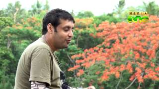 Puzha Musical Travelogue EP-45