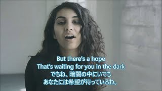 洋楽 和訳 Alessia Cara - Scars To Your Beautiful