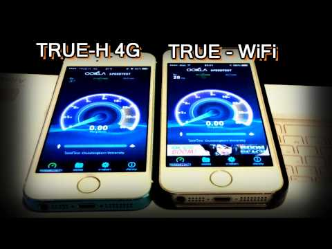 TRUE-H 4G vs WiFi TRUE