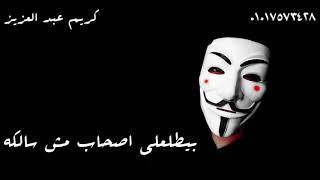 دنيا زحمه وناس غدارة#حالات واتس#