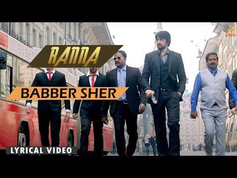 Ranna - Babber Sher - Kannada Lyric Video | Kichcha Sudeep | V Harikrishna