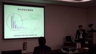 オープンフォーラム2014:コミュニティで支えるJAIRO Cloud 前田 朗(NII 学術コンテンツ課)