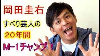 (動画概要) 「閉店ガラガラ」や「ン~ワァォ!」などの ギャグでおなじ...