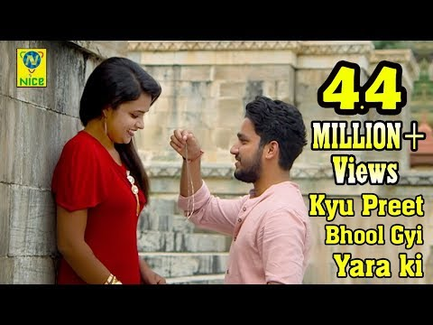 Kyu Preet Bhool Gyi Yara Ki  Sonu Dugsar  Rajasthani Romantic Song 2017