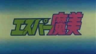 橋本潮 - テレポーテーション~恋の未確認~