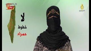 أبو حمزة للعدو: بدأت العدوان ولن تستطيع تحديد توقيت النهاية