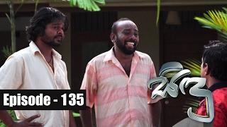 Sidu | Episode 135 10th February 2017 Thumbnail