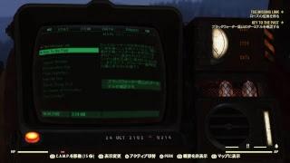 [Lv17→18/PS4]実況生放送#6【Fallout76/フォールアウト76】ラッドスタッグ発見! メイン/Flavors of Mayhem(世界の頂上)