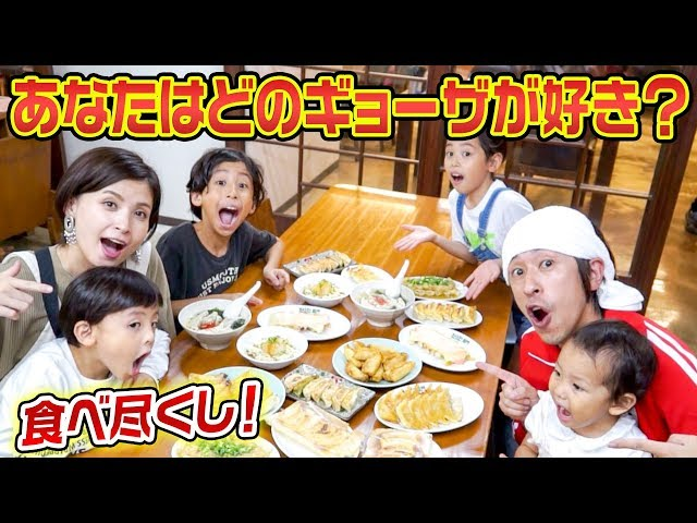 【超飯テロ】宇都宮の名店ギョーザを食べ尽くす!