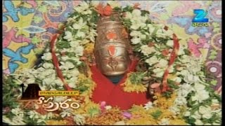Gopuram - Episode 1382 - March 17, 2015 - Full Episode