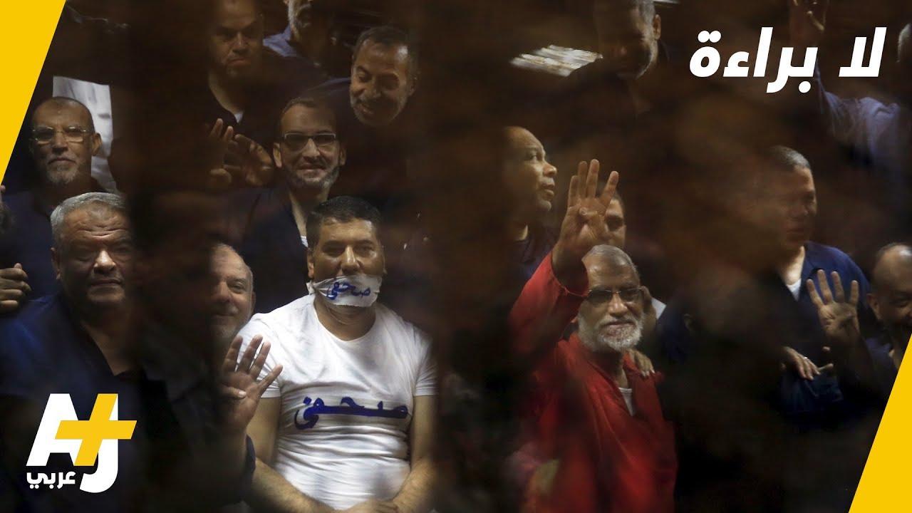 البراءة: لا أحد.. تعرّفوا على الأحكام التي صدرت ضد معتصمي رابعة