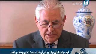 اتفاق بريطاني أمريكي على خطر إيران في المنطقة