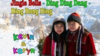 Kevin & Karyn - Jingle Bells (Official Music Video)