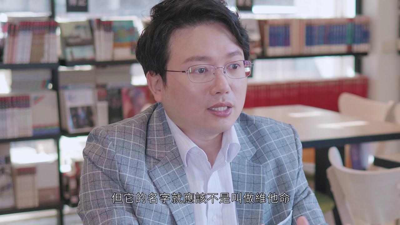 《一天一D:維他命D幫你顧健康》醫學博士江坤俊01/30新書上市 - YouTube