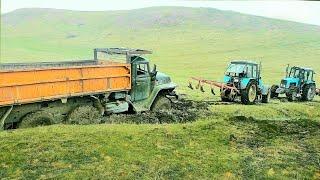 Наконец получилось Вытащит Урал из Болота | Помощ 2 Трактор МТЗ1221 и Трактор Т 40