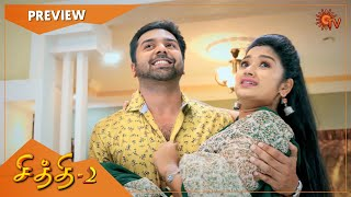 Chithi 2 - Preview | Full EP free on SUN NXT | 12 April 2021 | Sun TV Serial