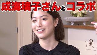 成海璃子さんとの共演の様子はこちらから! https://abema.tv/channels/...