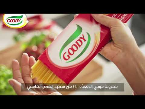 Goody Now in UAE