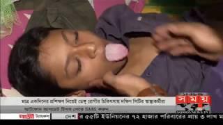 ১দিনের প্রশিক্ষণ নিয়েই ডেঙ্গু রোগীর চিকিৎসা! | Dengue fever | Somoy TV