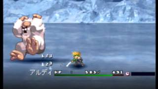 【RPGツクール4】アルディの冒険 アルディ 検索動画 9