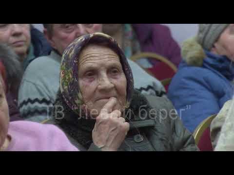 """""""Новости 19:32"""" от 5.02.2020"""