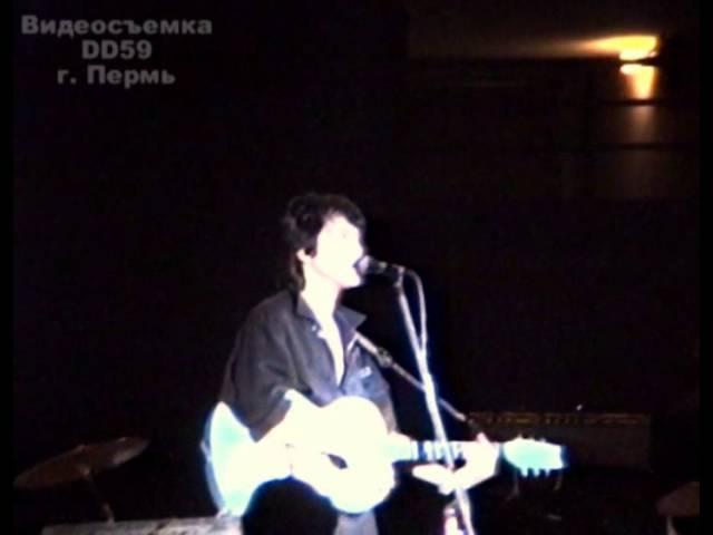 Виктор Цой — Бошетунмай (Пермь)