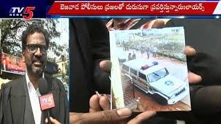 Vijayawada Lawyers Fires on Police Department | TV5 News
