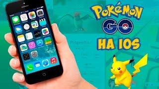 Як скачати Pokemon Go на iOS: інструкція по установці покемонів на iPhone (Айфон)