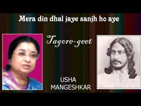 Tagore-Geet..Mera din dhal jaye.