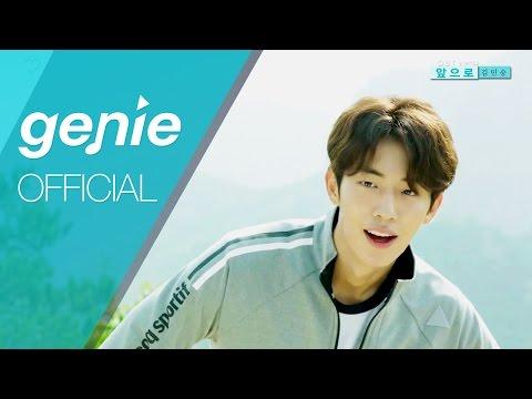 김민승 Kim Min Seung - 앞으로 From now on (역도요정 김복주 OST PART 2) Official M/V