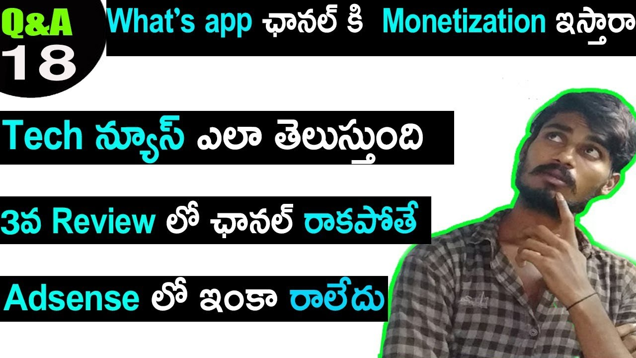 18 QNA Monetization Update | why the revenue are not update in adsense | know tech news | in telugu