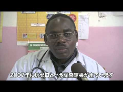 Malaria No More Japan Message from Asia & Aflica #2