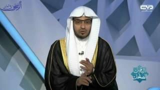 """برنامج """"الباقيات الصالحات"""" - الحلقة (96) بعنوان """"سبحانك ما عبدناك حق عبادتك"""" :ــ الشيخ صالح المغامسي"""