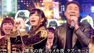 【Full HD】 博多ア・ラ・モード/五木ひろし&HKT6 with AKB48グループ (2013.12.31 LIVE) 第64回NHK紅白歌合戦