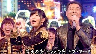 2013.12.31 ON AIR / Full HD (1920x1080p), 59.94fps 【出演】 五木ひ...