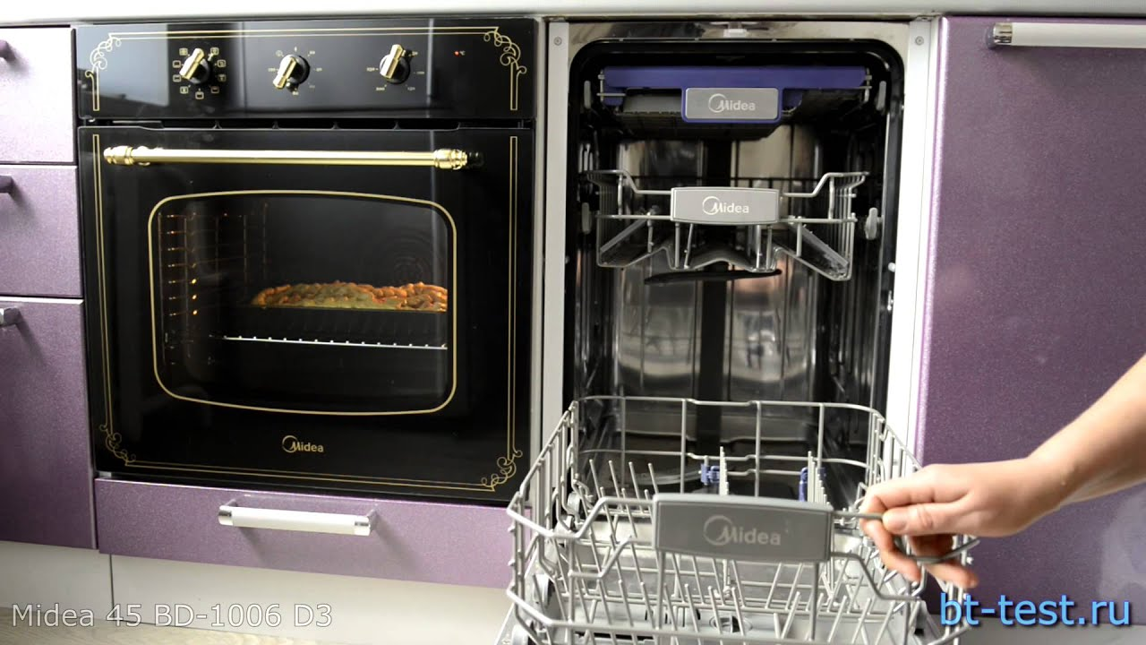 Посудомоечные машины легко купить онлайн на сайте или по телефону 8 800 200 777 5, заказать доставку по указанному адресу или оформить.