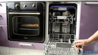 Обзор посудомоечной машины Midea M45BD-1006D3 Auto