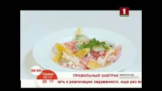 Творожный салат из свежих овощей